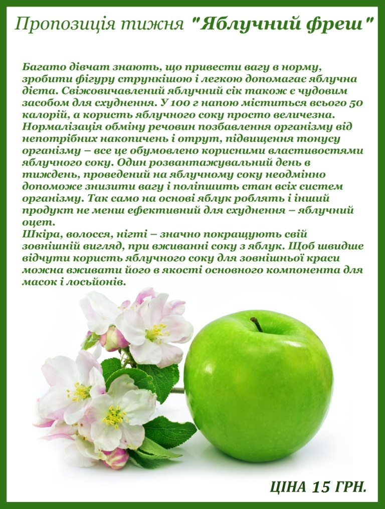green apple fruit isolated with spring pink flowers and green leafs on branch